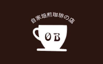 珈琲屋 OB